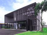 Asia Financial Centre Development Centre