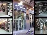 """Ampliamento del locale commerciale """"AMILA SRL"""""""