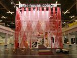 Ideal House - Das Haus