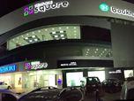 Tripoli Square Mall -
