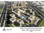 Project : Prince Saud Ibn Naief City Of Charity  .