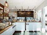 Bakery: Przystanek Piekarnia
