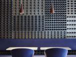 Presentation Spaces headquarter MCB the Netherlands