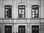 Tarik Khane cinema and criticism center