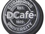 Chongqing - DCafe (bar-bistrot) e DStore (showroom), entrambi fanno parte del progetto strategico di promozione dei prodotti Made in Italy di Twinside
