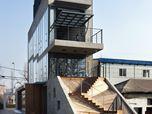 Sinjinmal Building