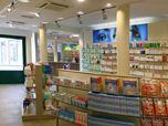 Farmacia D'Andrea