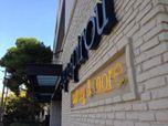 Papaspirou  - bakery & more