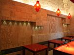 Ghibly Lounge Bar