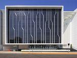 Universidad del Pacifico 1