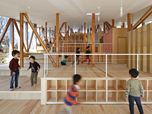 Hakusui Nursery School