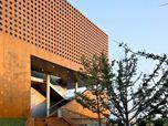 Bayuquan Vanke Exhibition Center