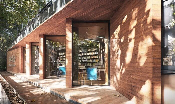 Fudan Jingshi Bookstore