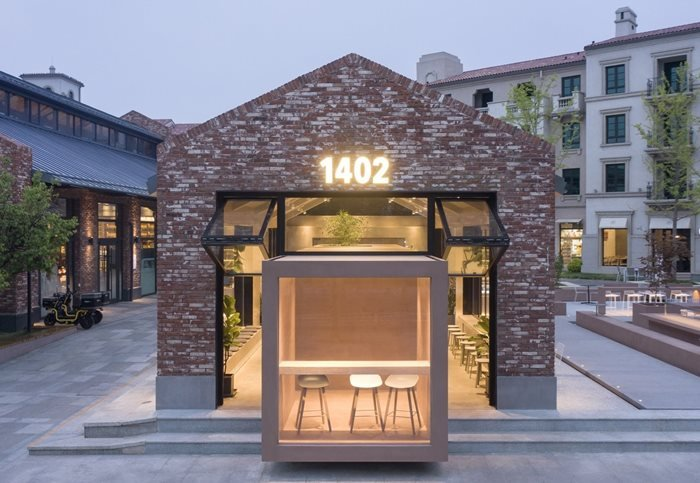 1402 Coffee Shop in Aranya