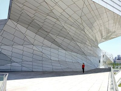 The Taiyuan Museum of Art by Preston Scott Cohen