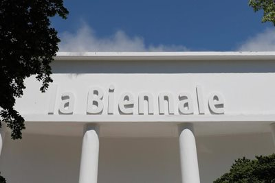 Venice Architecture Biennale Moved to 2021 due to Coronavirus