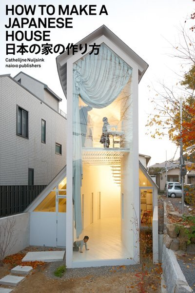 """How To Make a Japanese House"""