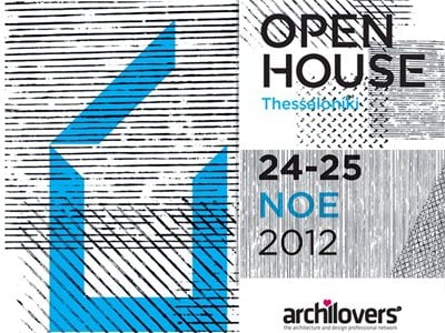 Open House Thessaloniki 24-25 November 2012