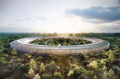Apple montre ses projets pour le future!