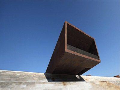 Cor-ten steel and granite for the multi-purpose centre of Lamego
