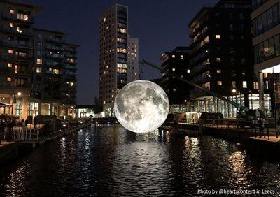 The Moon...on tour