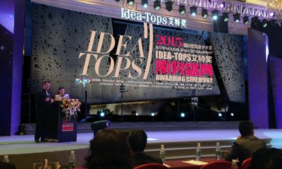 Italian pavilion awarded in China at Idea-Tops 2015