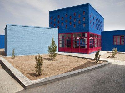 """""""Architectures pour l'avenir"""" Exhibition on scholastic architecture"""