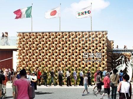 Japan Pavilion at Expo Milano 2015 JETRO Japan External Trade Organization