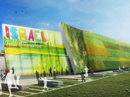 Israel Pavilion at Expo Milano 2015 Knafo Klimor Architects