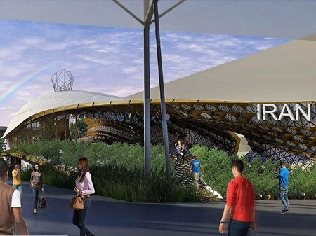 Islamic Republic of Iran Pavilion at Expo Milano 2015 IDEAL WORK