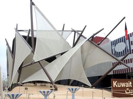 Kuwait Pavilion at Expo Milano 2015 Italo Rota