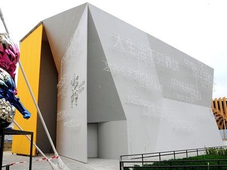 Holy See Pavilion at Expo Milano 2015 quattroassociati