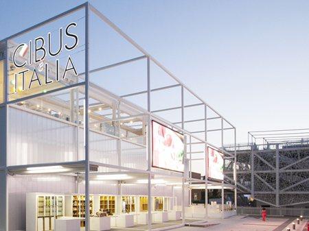 Cibus è Italia - Expo 2015 Francesco Di Gregorio