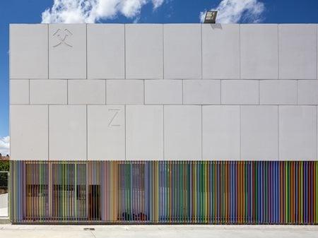 Centre Cultural Mont-Àgora Simon Garcia