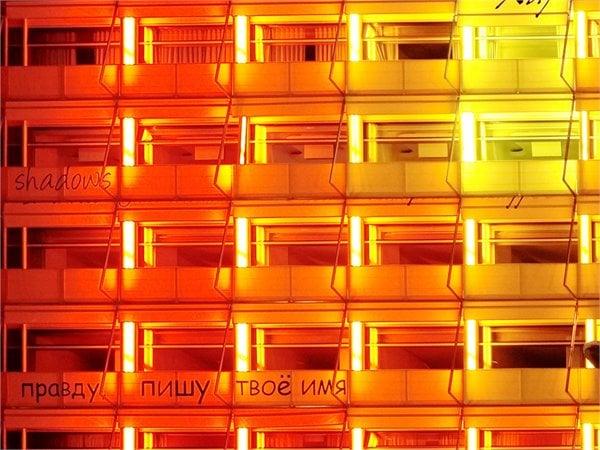Dodicesimo piano, facciata e attico Hotel Puerta América Ateliers Jean Nouvel