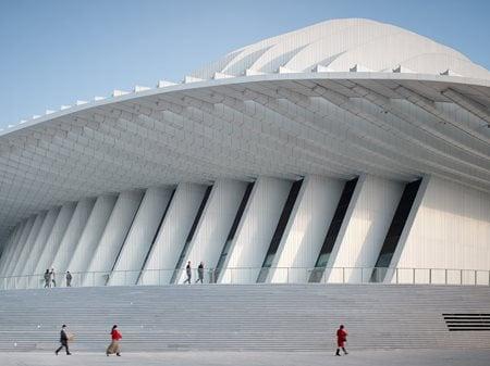 Guangxi Culture & Art Center gmp Architekten