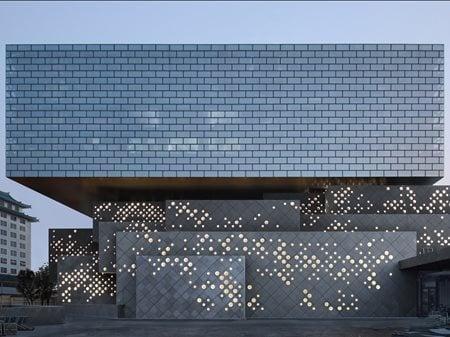 Guardian Art Center Büro Ole Scheeren