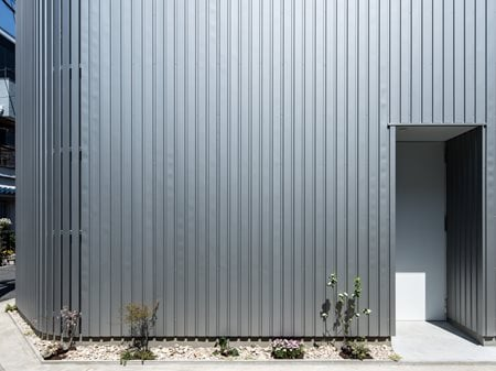 House in Otori arbol