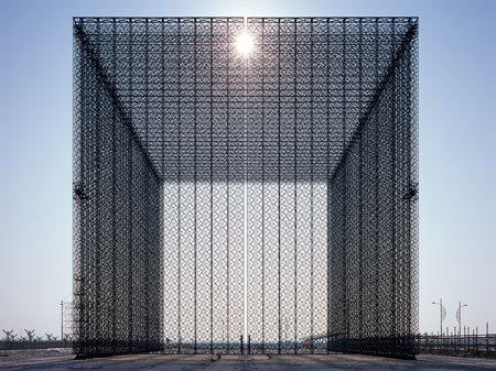 Expo 2020 Entry Portals  Asif Khan