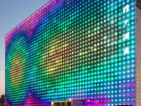 GreenPix - Zero Energy Media Wall Simone Giostra & Partners Architects